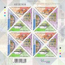 HONG KONG CHINA  2000 Museums & Libraries sheet SG1013-6 MNH