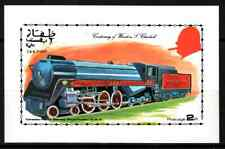 DHUFAR / OMAN 1974 - MINISHEET TRAIN / RAILWAY MNH