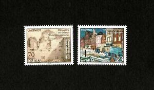 Serbia 2015 - Scott# 705-6 - Paintings, Art - Set of 2 Stamps - MNH