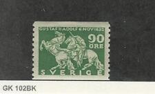 Sweden, Postage Stamp, #235 Mint Hinged, 1932