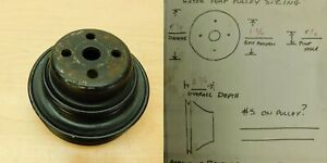 PULLEY - WATER PUMP 1974-75 455 BUICK WITH HD COOLING OR A/C 1244057 67BW2-7Q4