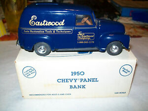 "Ertl #9325 1:25 ""Eastwood Company 1-#01 1990"" 1950 Chevrolet Panel Van Bank MIB"