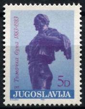 Yugoslavia 1983 SG#2097 Timocka Buna Uprising MNH #D54983