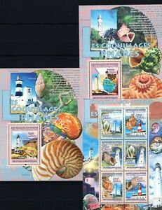 GUINEE 2008 LES COQUILLAGES PHARES SEASHELLS MARINA FLORA FAUNA STAMPS MNH**