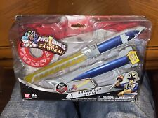 Power Rangers Samurai MEGA RARE SEALED Barracuda Blade - New In Package* Look!