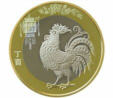 CHINA 10 Yuan 2017 UNC Year of the Rooster Bi-metal NEW ISSUE