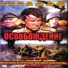 OSVOBOZHDENIE YURIY OZEROV 2 DVD PAL SET NEW