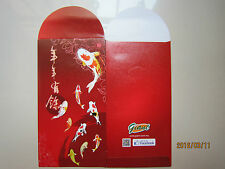 Giant Year 2016 Fish Chinese New Year Ang Pow/Red Money Packet 2pcs