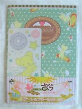 Card Captor Sakura Ichiban Kuji Prize H Stationery Set - Notebook & Sticker