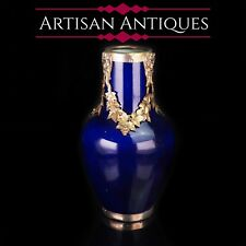 Antique French Sevres Vase Silver Mounted - Paul Milet c.1900