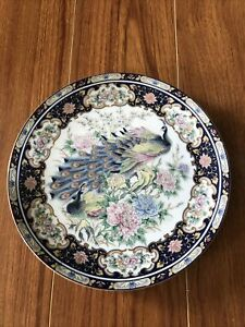Vintage Decorative Peacock Plate Japan 8 1/4 inches