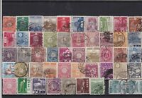 Japan early used stamps Ref 15856