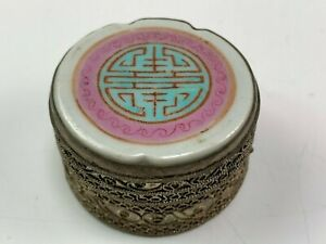 Small Antique Chinese Silver Filigree Box w/ Porcelain Design on Lid