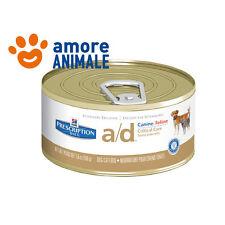 Hill's prescription diet a/d lattina 156 gr - Alimento umido per cane gatto