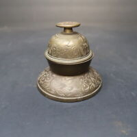 Vintage India Brass Claw Bell with Bowl
