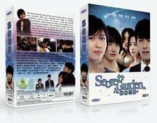 Secret Garden Korean Drama - TV Series DVD with English Subtitles (K-Drama)