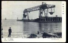 Dredging at Otaru, Hokkaido, Japan. Vintage Real Photo Postcard. Free UK Post