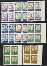 1962 Paraguay Scott #638-645 - Boy Scout Set - Imperf Variety - Blocks/4 - MNH