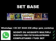 POKEMON SET BASE Comuni & Rare no-Holo (Dragonair,Dugtrio,Recupero,Pupa,Energia)