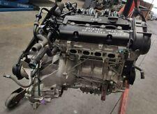 CAMBIO FORD FIESTA 2015 / 1242CC / 44KW / 42000KM - CODICE CAMBIO 2021598