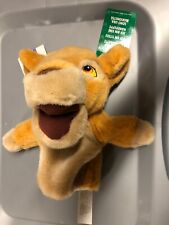 Lion King 2 Kiara hand puppet - Disney store Box M