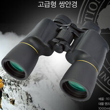 National Geographic Binoculars 10x50 Bak-4 Travel Sports Birding Outdoor Concert