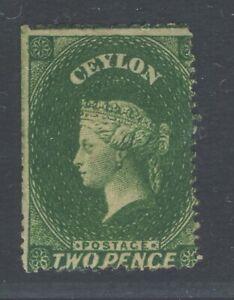 Ceylon - QV - 1861 to 1864 - 2d Green - SG 20  - Mint no gum
