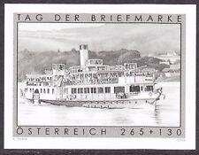 Österreich Tag d. Briefmarke 2008 Mi.: 2767 Schaufelraddampfer SCHÖNBRUNN postfr
