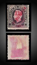 1915 MOZAMBIQUE 115 R OP. ON 5R BLACK PROVIZIONAL REPUBLICA 1902 M. SCT. 192