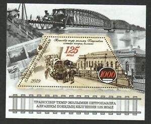 Kazakhstan 2019 125th Anniversary Trans-Siberian Railway odd Shape Stamp MS