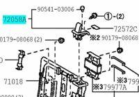 TOYOTA 72058-60090-C0 Seat Lock Control Lever
