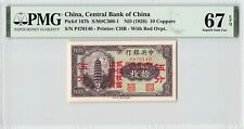 China, Central Bank ND (1928) P-167b PMG Superb Gem UNC 67 EPQ 10 Coppers