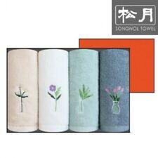 Songwol Hotel Flawworth towels 4P SET