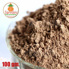 100% PURE CHANDAN / SANDAL WOOD POWDER - 100gms by Sarvdev Poojan | free shiping
