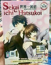 Sekai-ichi Hatsukoi (VOL.1 - 24 End + OVA) ~ All Region ~ Brand New & Seal ~
