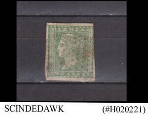 INDIA - 1895 5r QV SG#109 - 1V - USED
