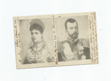 More details for postcards russian royalty antique with stamps 1912