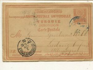 Turkey 20p postal card to Germany 1888