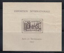 Ivory Coast 1937 Paris International Exh Sc 158 MS mint lightly hinged creased