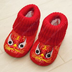 traditional Chinese baby boy girl embroidery tiger red soft sole bootie shoes