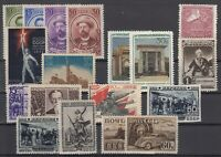 BE5775/ RUSSIA – 1938 / 1941 MINT SEMI MODERN LOT – CV 205 $