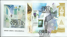 Greece 2018 - Euromed Med Houses- 4 Fdc with numbered sheetlets-unofficial 05901