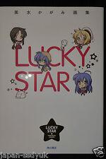 "JAPAN Kagami Yoshimizu Art Book ""LUCKY STAR"""