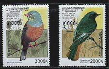 Cambodia SC1598-1603 Beautiful Birds MNH 1997
