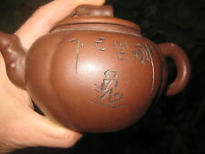Authentic Chinese YiXin Zisha tea pot with cover, signed