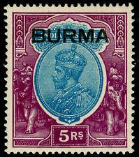 BURMA SG15, 5r ultramarine & purple, LH MINT. Cat £60.
