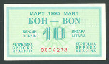 CROATIA  Krajina  10 Liters of Petrol 1995 UNC- Signed handstamp on back  RARE