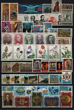 300 Greece 1975-1980 Collection, Complete set MNH