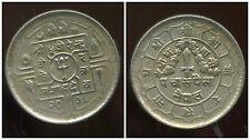 NEPAL  50 paisa   1979