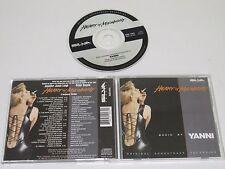 HEART OF MIDNIGHT/SOUNDTRACK/YANNI(SILVA AMERICA SSD 1003)CD ALBUM